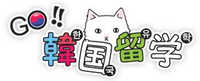 Nikkan support
